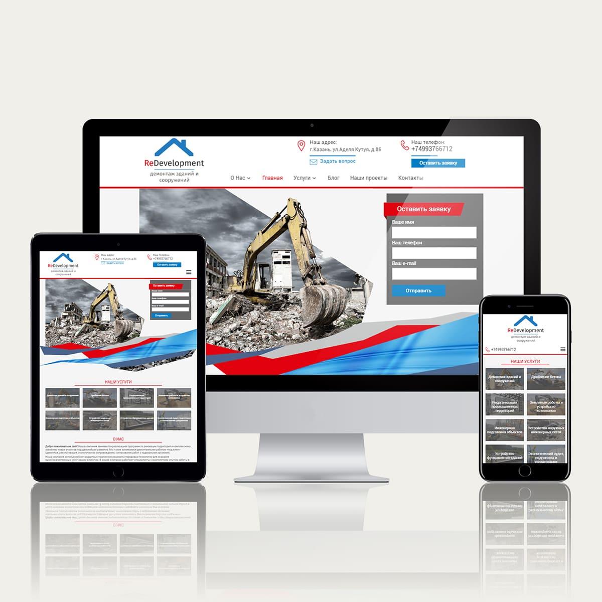 Как создать сайт для строительной компании золотодобывающей компании полюс официальный сайт