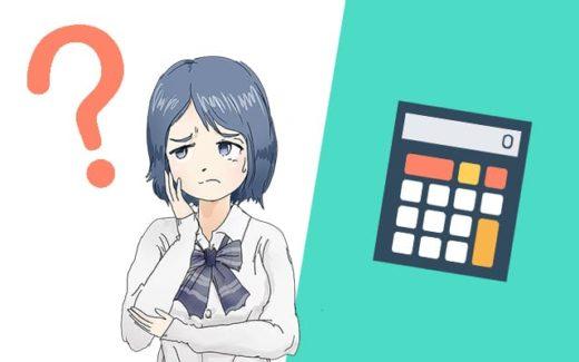калькулятор на сайт