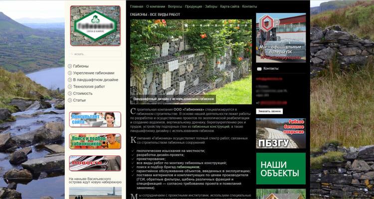 переделка сайта в Казани